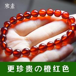 寒素天然橙红色石榴石收藏级女手链