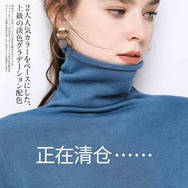 反季清仓【秒杀39元】秋冬羊毛衫女高领套头大码加厚打底毛衣短款图片