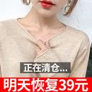 【反季清仓29元】秋冬羊绒衫女圆领百搭内搭毛衣修身打底针织衫