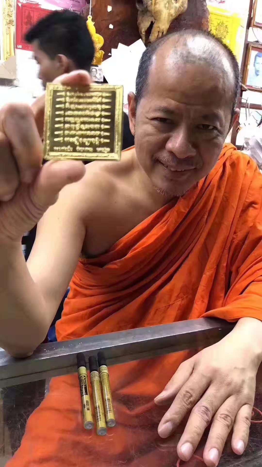 Буддийские принадлежности Артикул 585851960262