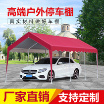 Hood Parking shed home car awning outdoor stall advertisement rain shed car top tent banquet Feast Room