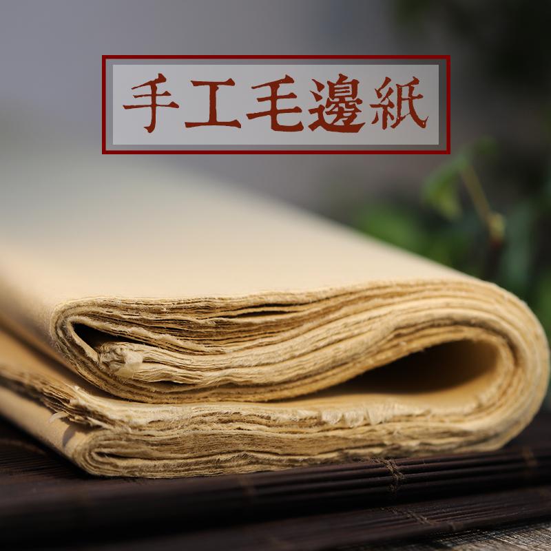 Книги для каллиграфии Артикул 567621856231