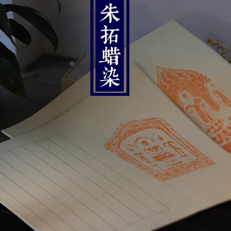 Китайская каллиграфия Артикул 556911268748