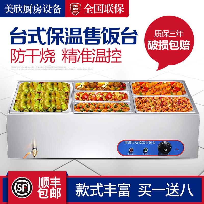 Промышленное пищевое оборудование Артикул 556012401049