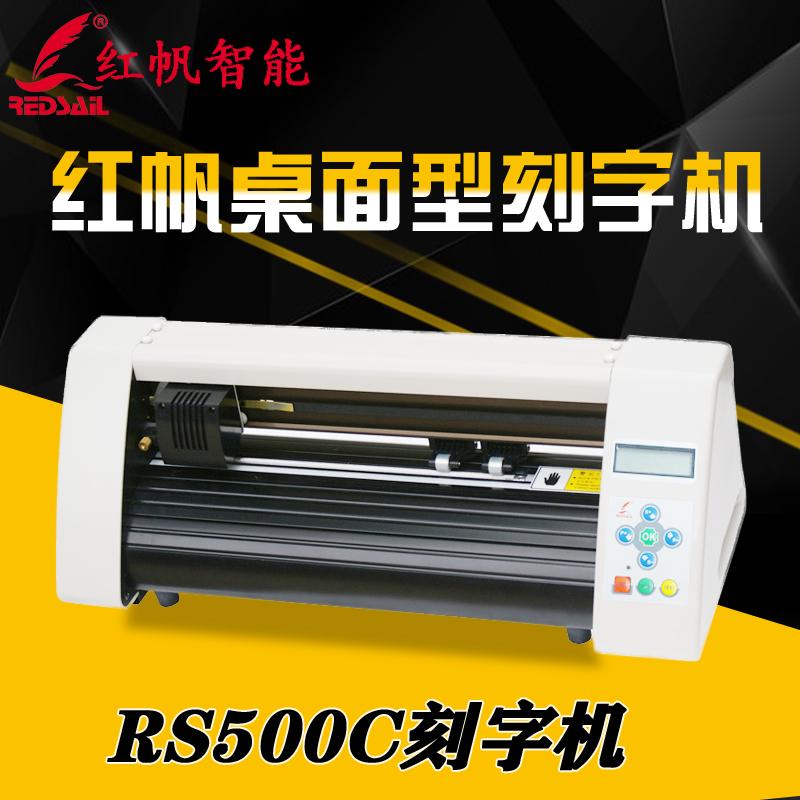 Оборудование для лазерной гравировки Артикул 39989523794