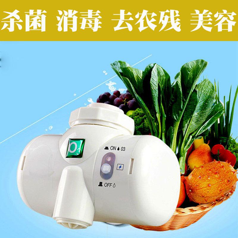 包邮氧立方自发电活氧净水机 超氧离子水生成器/臭氧水龙头净水器