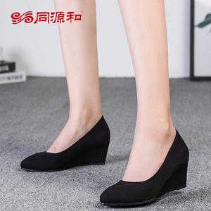 同源和老北京布鞋女黑色高跟鞋百搭坡跟工作鞋防滑中跟尖头职业鞋