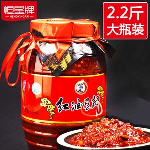 恒星牌 红油豆瓣 1.1kg *2