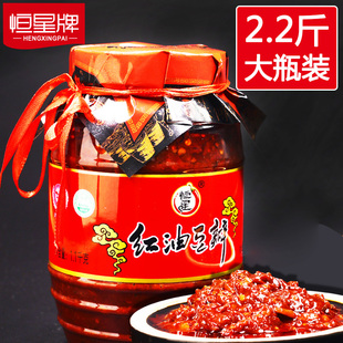 恒星牌豆瓣酱郫县正宗四川家用非特级红油豆瓣炒菜专用调料1.1kg