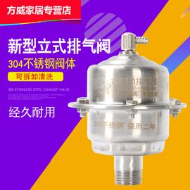 新型立式排气阀自动放气阀 304不锈钢排气阀 地暖气锅炉热水管道图片