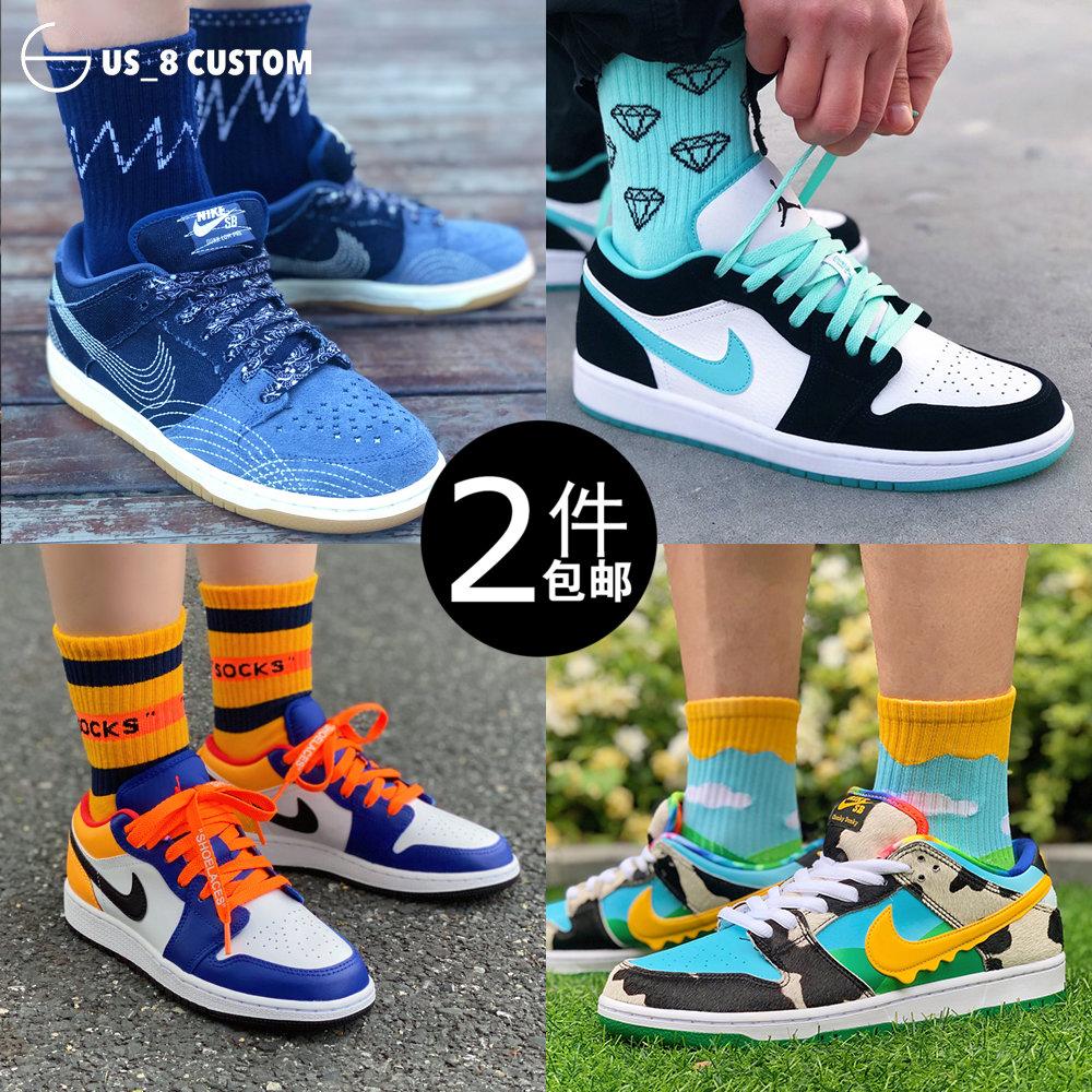 US8球鞋定制DUNK SB冰淇淋Parra湖人AJ1丹宁钻石薄荷绿OW中帮袜子图片