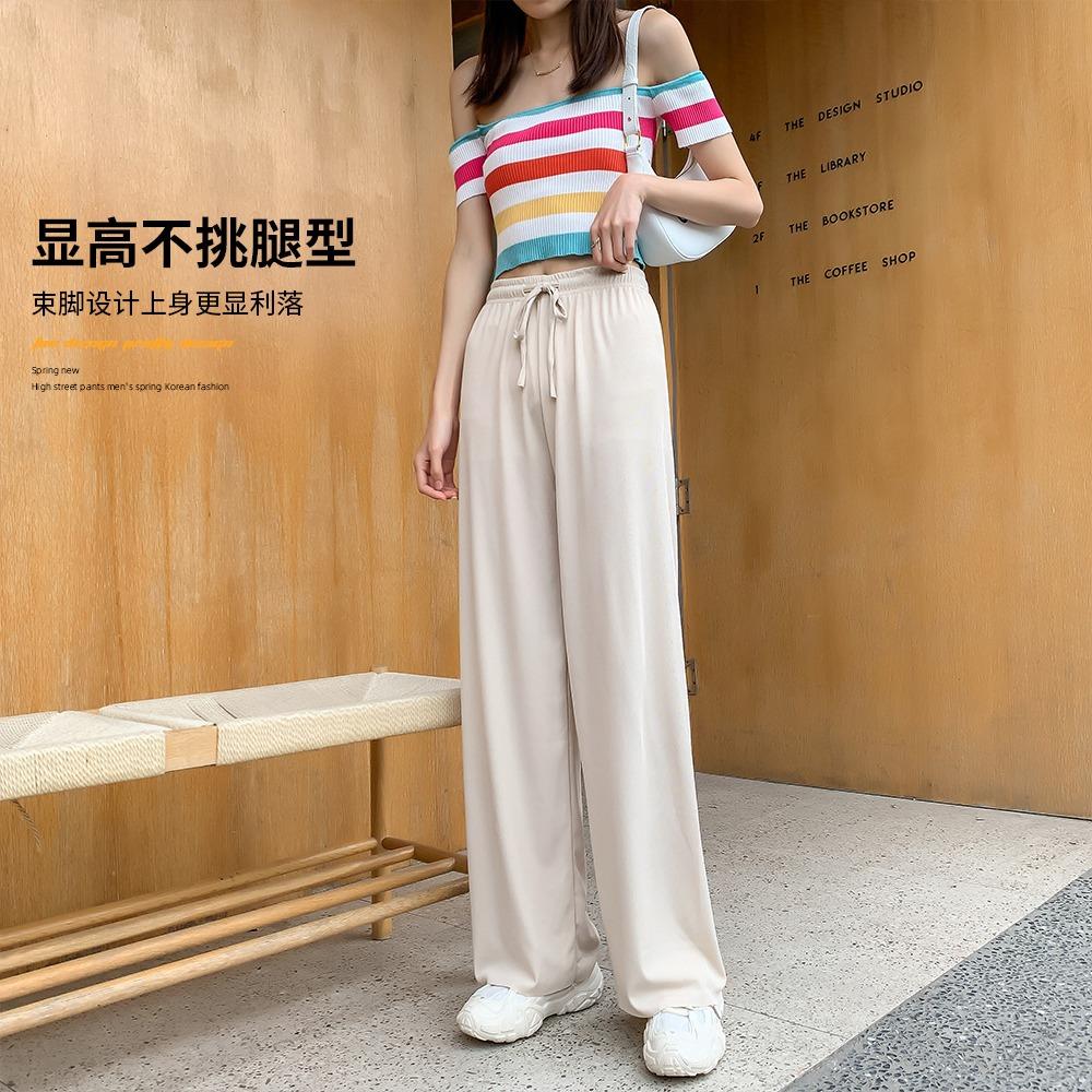 Wide leg pants womens summer thin black high waist drawstring spring and autumn loose slim casual straight pants