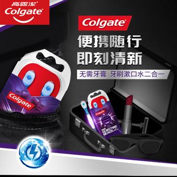 【新品】高露洁进口便携薄荷2合1牙刷