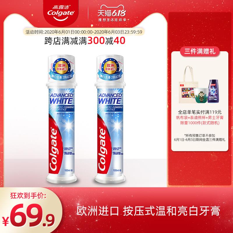 高露洁进口泡沫立式瓶装牙膏按压式牙膏家用去黄成人清新口气美白