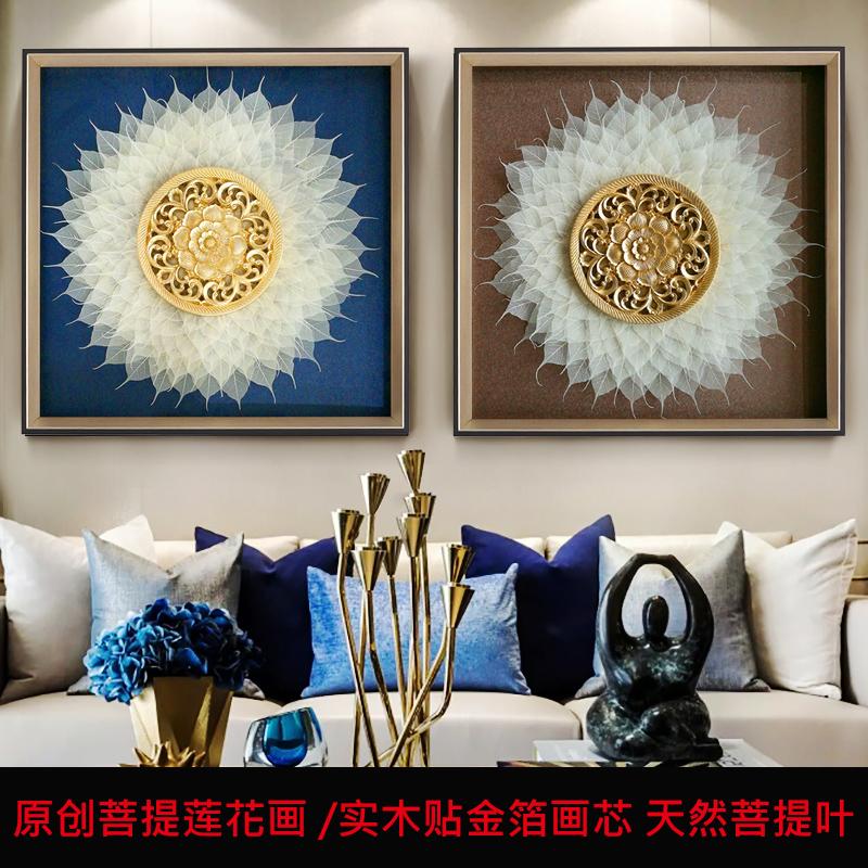 Вход физическая фреска гостиная диван фон стена декоративный живопись новый китайский стиль алтарь смысл трехмерный бодхи лист дерево лист картины