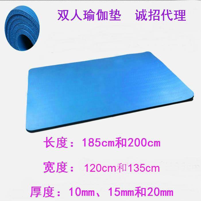 大号双人瑜伽垫加大加厚加宽135cm瑜珈垫舞蹈垫运动毯环保健身图片