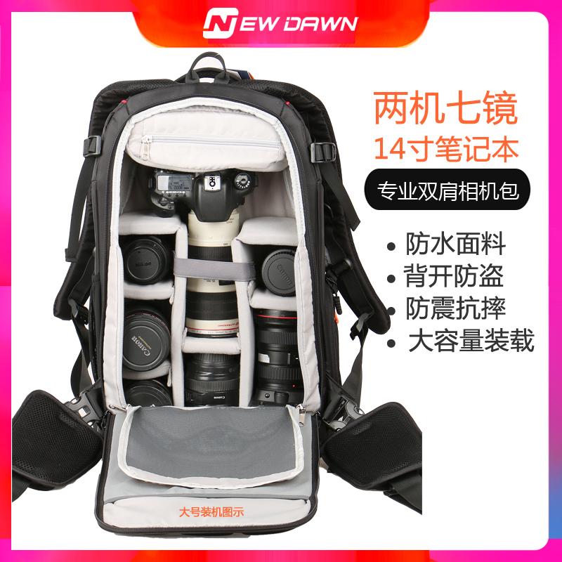 newdawn专业尼康单反双肩防盗背包