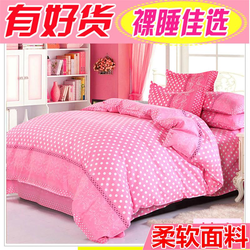 春秋季全棉被套单件150x200x230被罩单人宿舍1.5/1.8米床单纯棉