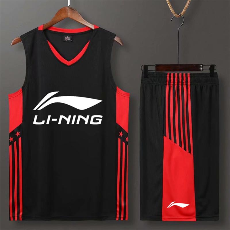 李宁篮球服套装男定制比赛女队服儿童学生球衣训练背心印字号热销58件限时抢购