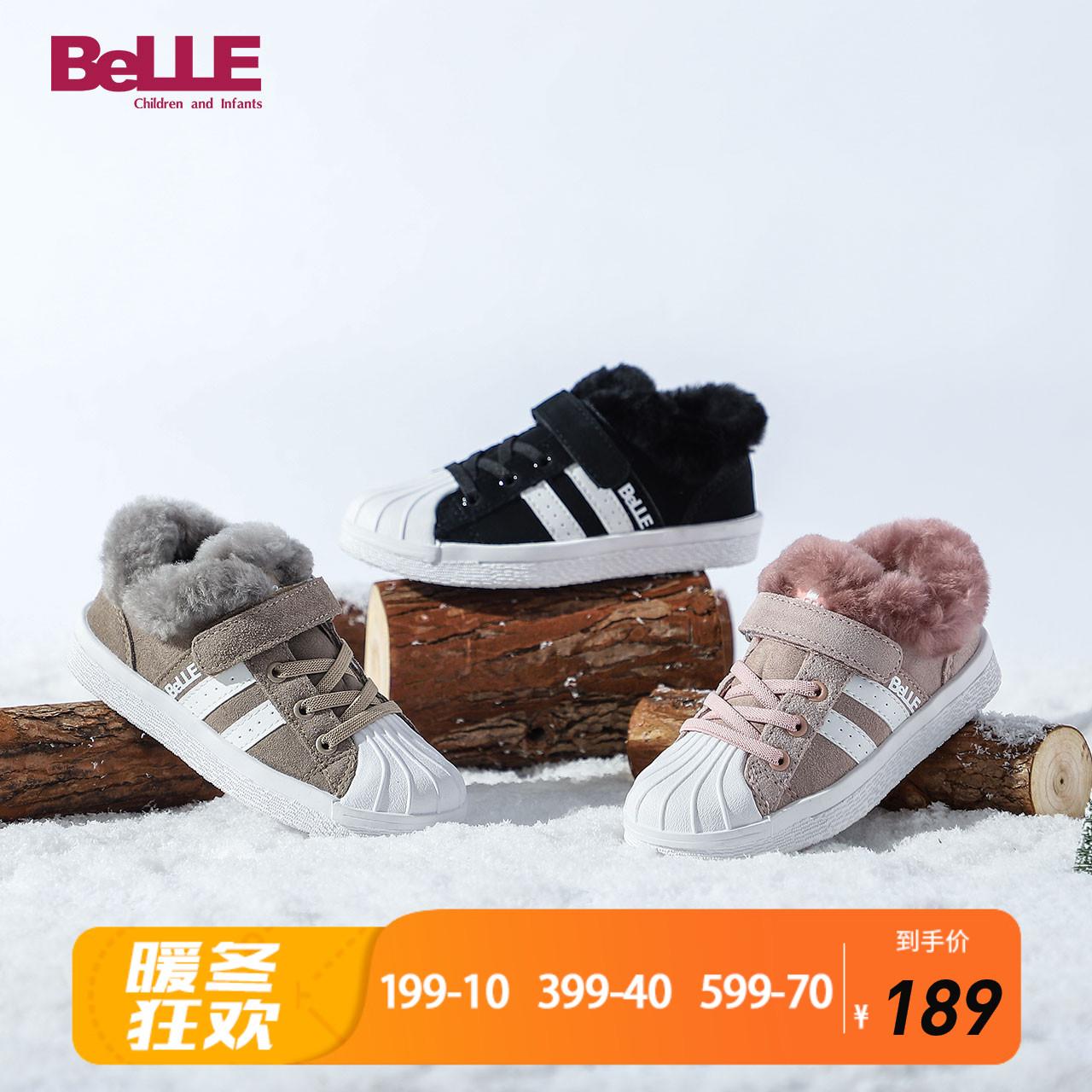 百丽童鞋男童贝壳头板鞋19冬季中大童一脚蹬休闲鞋女童加绒运动鞋