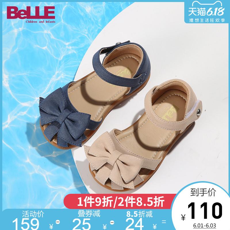 百丽童鞋2020夏季新款女童软底凉鞋蝴蝶结时尚包头凉鞋公主凉鞋子