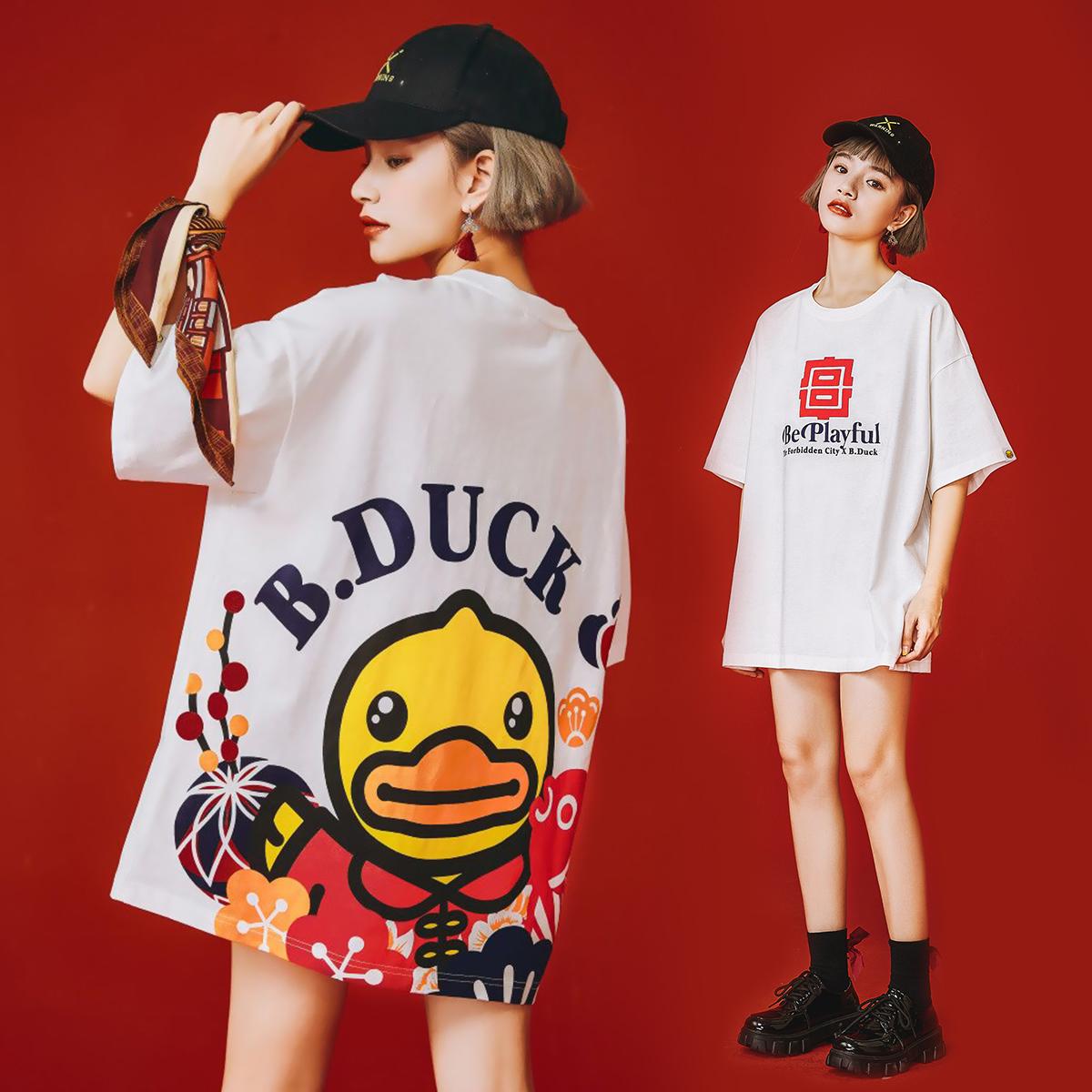 B.Duck小黄鸭x故宫宫廷文化联名白色短袖T恤女2020新款夏装上衣潮