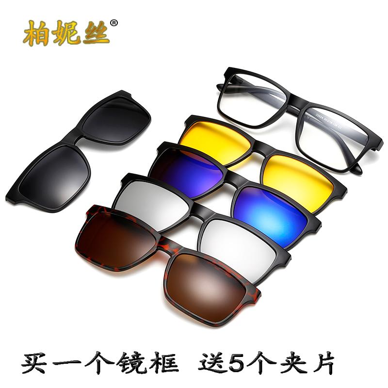 Magnetic absorption dual purpose lens, myopia jacket lens, sunglasses, polarized sunglasses, light glasses, retro flat glasses