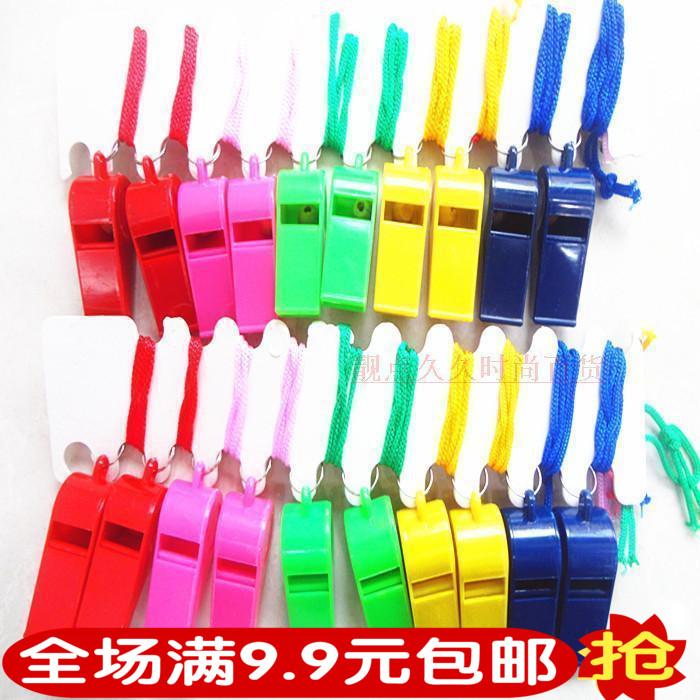 口哨彩色塑料儿童玩具可爱发声乐器裁判运动会助威加油哨子满包邮