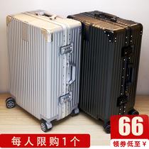 寸密码拉杆箱轻便行李箱24寸万向轮登机箱20分旅行箱男女90小米