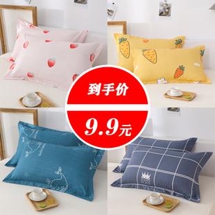 一对装】全纯色枕套水洗棉成人枕头套单人卡通枕芯套 48x74cm包邮图片