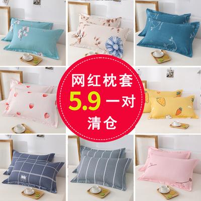 一对装】全纯色枕套水洗棉成人枕头套单人卡通枕芯套 48x74cm包邮