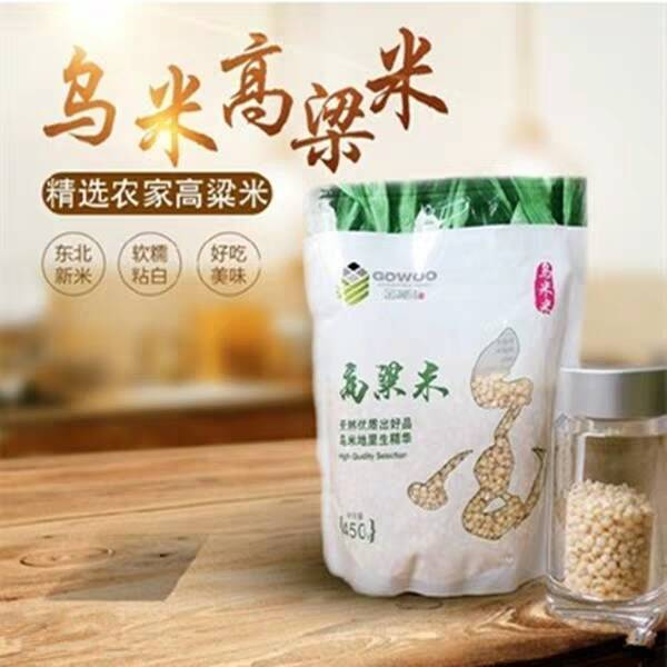 Only 10% of the output of sorghum rice in wumidili, a special product of Northeast China, is 450 grams per bag and 5 bags are included