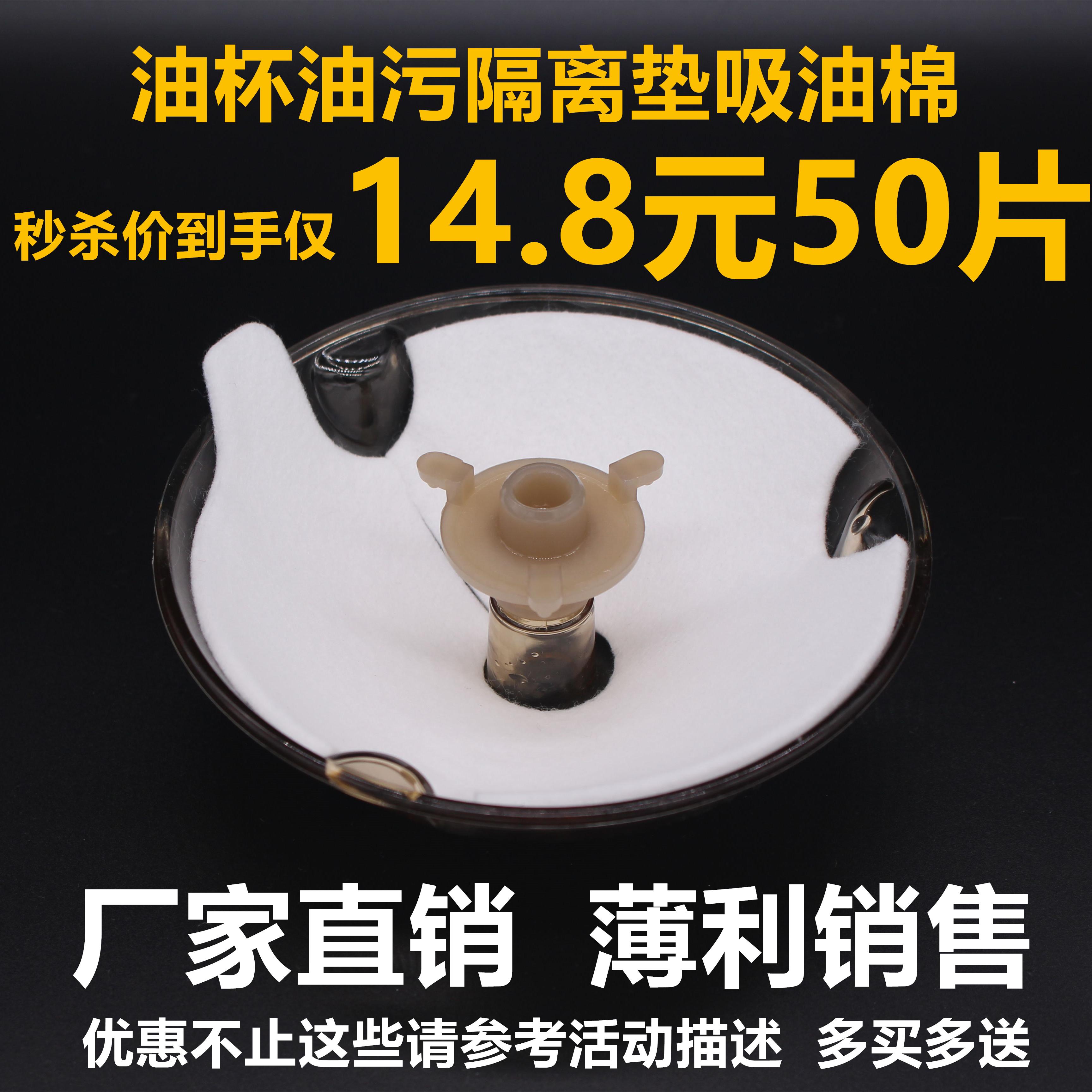 老板油烟机8109价格