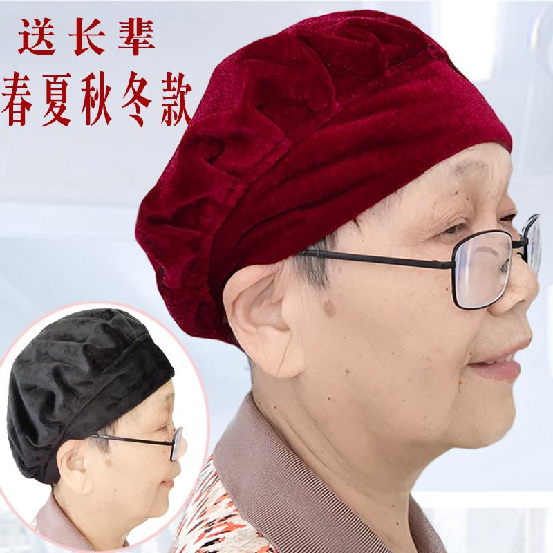 春秋新款休闲帽子女棉透气秋冬包头帽头巾奶奶老款表演舞台女士帽