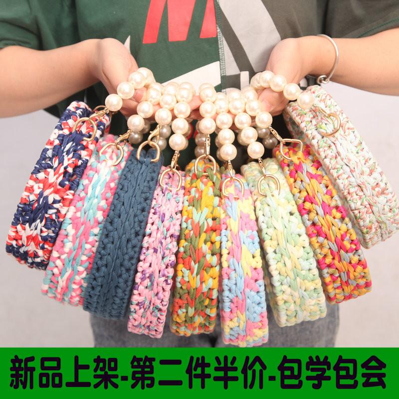 泫雅编织包亚克力圆形透明珍珠包包手工编织材料包斜挎包diy钩针