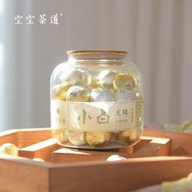 小白龙珠|清甜降火不费事儿 40颗一次一颗 高颜值玻璃罐 白茶232g图片