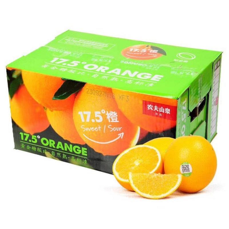 新鲜水果农夫山泉17.5度橙子铂金果赣南脐橙17.5°农夫橙6斤