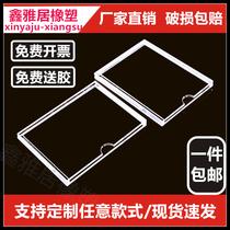 单双层亚克力卡槽a4插槽a5透明B4盒a3有机玻璃插纸照片展示牌相框
