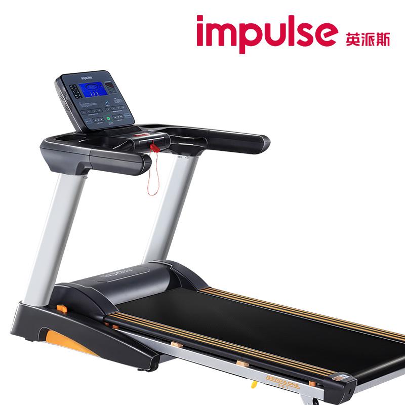 英派斯轻商家用电动跑步机SIERRA-ONE301高端静音正品折叠可移动