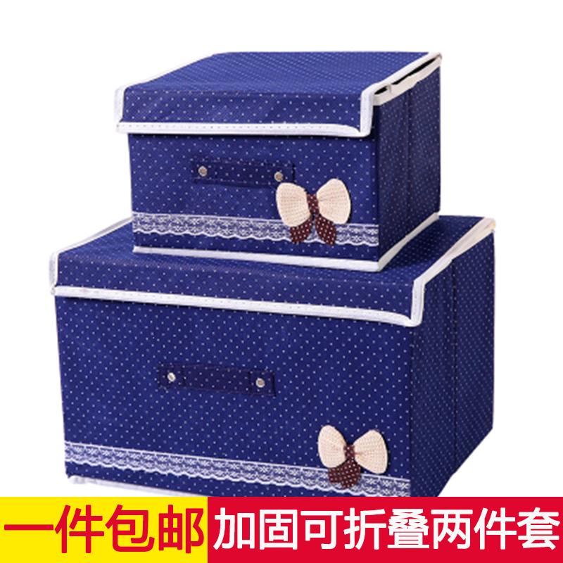 可折叠棉麻衣物整理盒内衣收纳箱(用2元券)