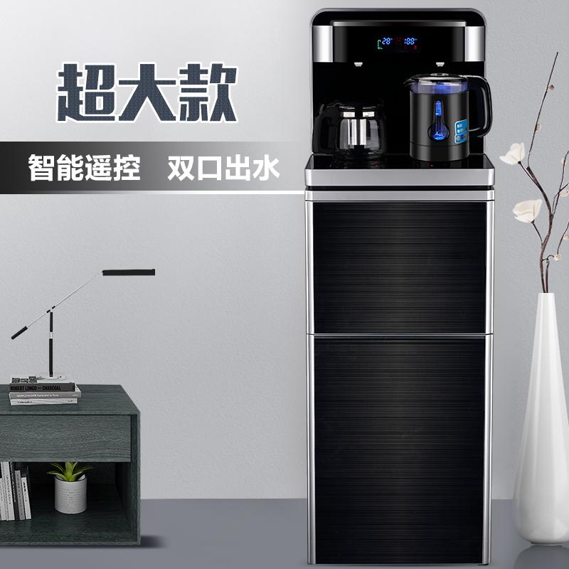 券后699.00元美凌达多功能全自动办公家用遥控茶吧机下置式立式饮水机制冷制热