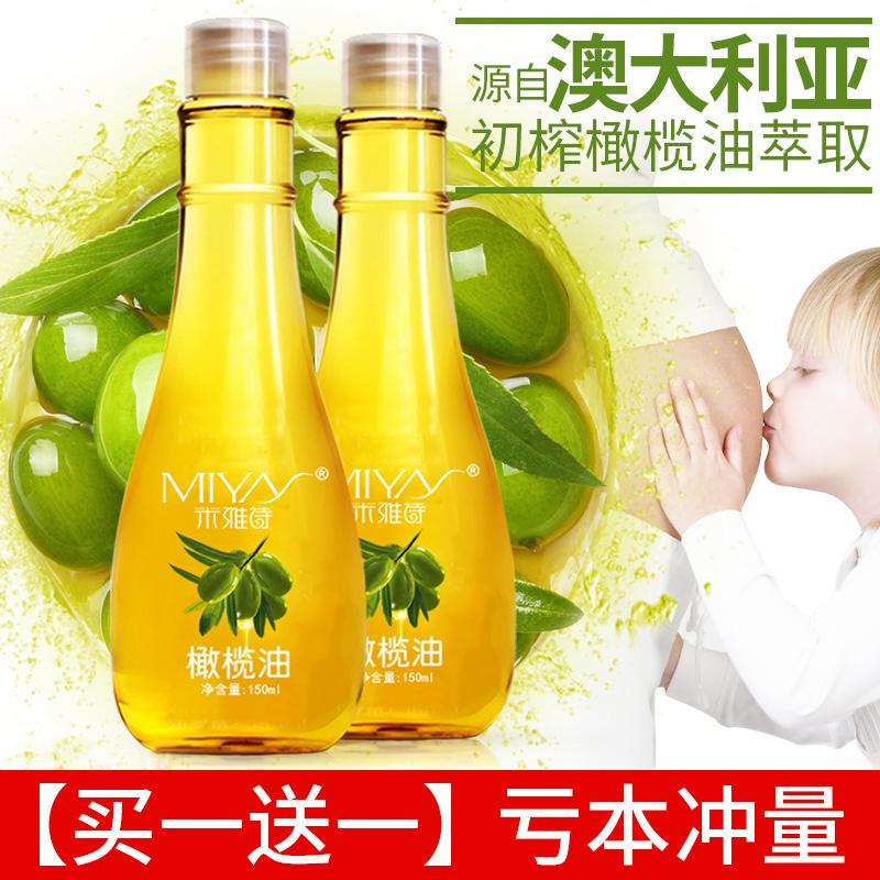 [韩美姿中国品牌店身体按摩]橄榄油护肤专用孕妇淡化预防妊娠纹孕期月销量2件仅售39元