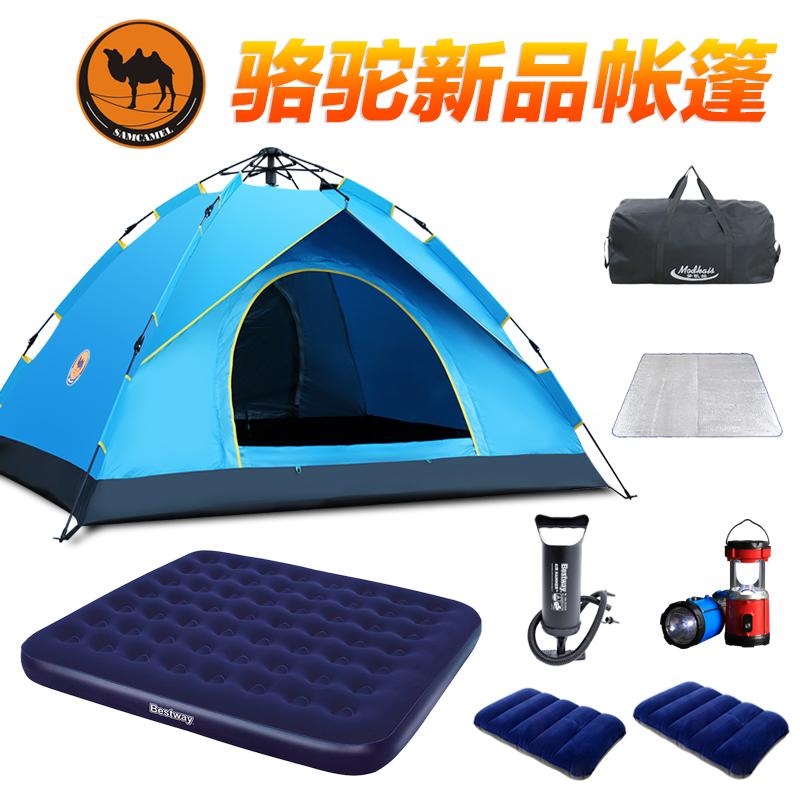Верблюд палатка на открытом воздухе 3-4 люди автоматическая скорость открыто семья на машине тур портативный 2 человек кемпинг кемпинг установите