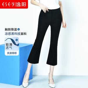 逸阳女裤2021夏季薄款七分微喇裤女高腰显瘦八分休闲喇叭裤0534