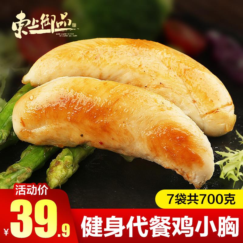 东上御品 速食鸡胸肉健身代餐即食低脂卡零食轻食鸡脯肉鸡肉食品