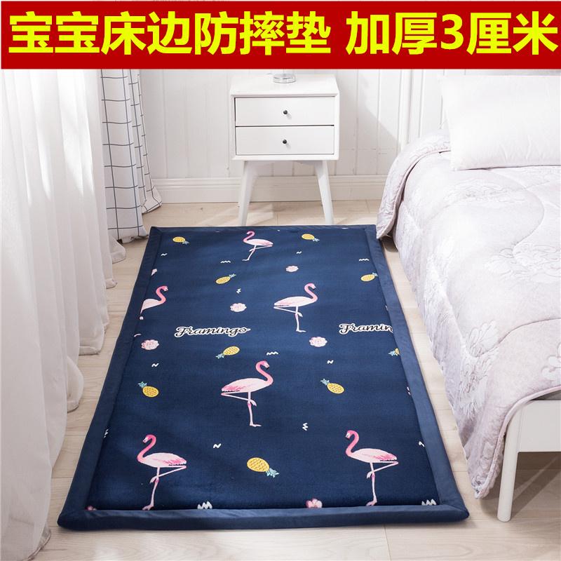 限6000张券宝宝床边防摔垫加厚卧室儿童地毯婴儿爬行垫珊瑚绒家用沙发前地垫