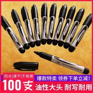 记号笔黑色油性不掉色粗头大头加墨水大容量防水蓝红彩色快递用笔