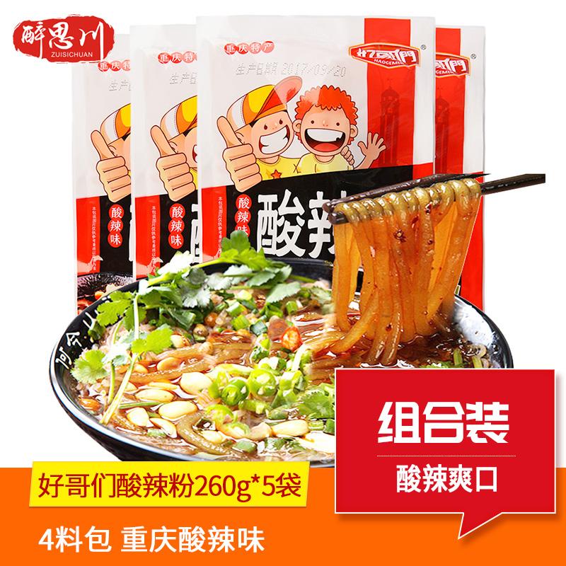 重庆好哥们酸辣粉260g*5袋 手工红薯粗粉 红薯粉条方便速食食品