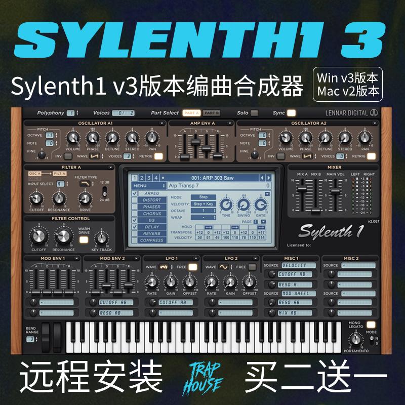 Sylenth1 v3编曲合成器Win/Mac电音FL/Live音源远程安装Vst插件