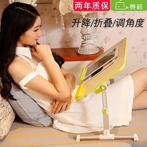 赛鲸床上小桌子可调节升降可折叠书桌大学生宿舍用懒人床头电脑桌